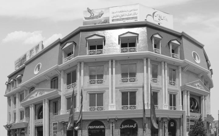 بازارمبل خليج فارس